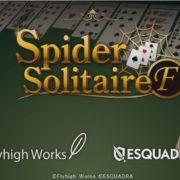 Switch用ソフト『スパイダーソリティアF』が2018年9月6日から配信決定!