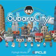 Nintendo Switch版『スバラシティ』の配信日が2018年8月9日に決定!シティ創造パズルゲーム