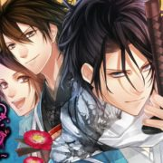 Switch用ソフト『新撰組アメイジング~火照る躰と恋炎~』が2018年8月9日に配信決定!幕末を舞台にした乙女ゲーム