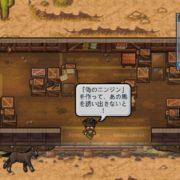 Switch版『The Escapists 2』が2018年8月9日から配信開始! 刑務所からの脱出を目指すサンドボックス型の脱獄ゲーム