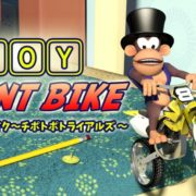 Switch版『トイスタントバイク 〜チポトポトライアルズ〜』が8月23日から配信開始!スリリングな3Dモータースポーツゲーム