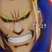 『僕のヒーローアカデミア One's Justice』の第3弾 TVCM&キャラクタープレイ動画が公開が公開!