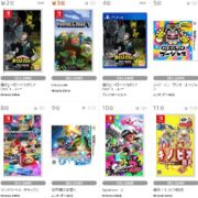 【TSUTAYA ゲームランキング】2018年8月20日~8月26日のランキングが公開!