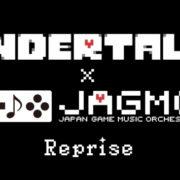 『UNDERTALE』のフルオーケストラ公演が2018年9月21日に再演決定!チケットの一般販売は8月25日(土)10:00より開始