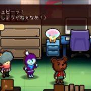 Nintendo Switch用ソフト『WORK×WORK』のPV:バトル班ミーティングが公開!