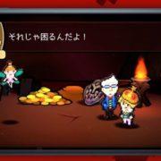 Nintendo Switch用ソフト『WORK×WORK』のプロモーションムービー第2弾が公開!