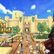 Nintendo Switch版『ワールドネバーランド エルネア王国の日々』の更新データ:Ver.1.5.3が2020年2月21日から配信開始!
