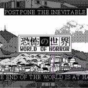 『恐怖の世界』がPS4&Switch&PC向けとして2019年に発売決定!伊藤潤二氏の作品から影響を受けたホラーアドベンチャー