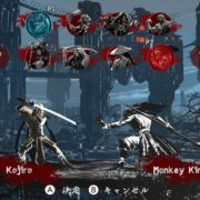 Switch版『斬!斬!斬!』が2018年8月30日から配信開始!一撃必殺をテーマにした2D対戦格闘ゲーム