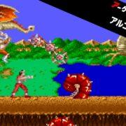 Nintendo Switch用『アーケードアーカイブス アルゴスの戦士』が9月13日に配信決定!