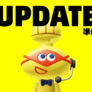 『ARMS』の更新データVer.5.4.0が2018年9月19日に配信決定!