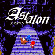 PS4&Switch&Xbox One&PC用ソフト『アスタロン: 地球の涙』が発売決定!80年代のゲームから影響を受けたアクションアドベンチャー