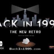 90年代的なローポリゴン・ミステリーアドベンチャー『Back in 1995』がコンソール向けとして発売決定!