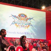 Switch版『BLAZBLUE CENTRALFICTION Special Edition』が東京ゲームショウ 2018で発表!