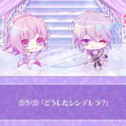 Nintendo Switch版『Cendrillon palikA』のプレイムービー5「審判ノ刻編」が公開!