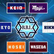 『プロ野球 ファミスタ エボリューション』の東京六大学PV 30秒版が公開!