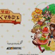 Switch版『大繁盛! まんぷくマルシェ』が今冬に発売決定!ほのぼの料理&お手軽経営シミュレーションゲーム