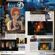 PS4&Switch版『フォーゴットン・アン』が2019年春に国内で発売決定!スタジオジブリ作品から影響を受けた2Dアドベンチャー