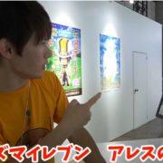 【動画追加】『イナズマイレブン アレスの天秤』&『妖怪ウォッチ4』の東京ゲームショウ 2018 ゲームプレイ動画が公開!