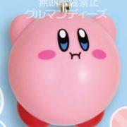 グルマンディーズから『星のカービィ マスコット防犯ブザー カービィ』が2018年12月ごろに発売決定!