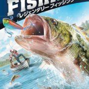 Switch用ソフト『レジェンダリー フィッシング』が2018年11月15日に発売決定!アーケードスタイルのバス釣りゲーム