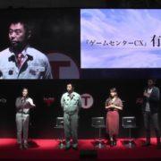 PS4&Switch用ソフト『無双OROCHI3』のTGS2018 紹介ステージの動画が公開!【4日目】