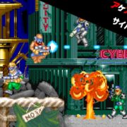 Nintendo Switch用『アケアカNEOGEO サイバーリップ』が9月20日から配信開始!