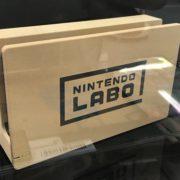 「ダンボール風 特別仕様 Nintendo Switch」の展示サンプルが公開!