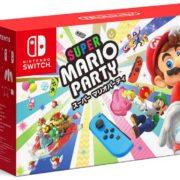 マイニンテンドーストア限定で『Nintendo Switch スーパー マリオパーティセット』が2018年10月5日に発売決定!