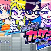 Switch用ソフト『おしゃべり!カケジョ!』のつくった人と実況プレイ動画がシシララTVから公開!