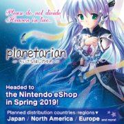 Switch版『planetarian~ちいさなほしのゆめ~』が2019年春に発売決定!『Kanon』や『CLANNAD』のKeyが手掛けるデジタルノベル