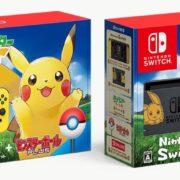 セブンネットショッピングにてNintendo Switch本体『ポケットモンスター Let's Go! イーブイ』セットが販売中!