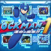 東京ゲームショウ2018「ロックマン」の動画いろいろ!