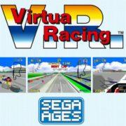 Nintendo Switch用ソフト『SEGA AGES バーチャレーシング』が発売決定!