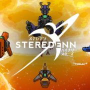 Switch版『ステレデン バイナリースターズ』が2018年9月20日に配信決定!ローグライク要素を含んだ2Dスクロールシューティングゲーム