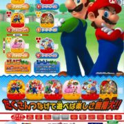 エポック社からガチャガチャ『スーパーマリオ つながるジャンプ&シーソーゲーム』が2018年12月に発売決定!