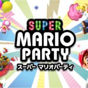 Switch用ソフト『スーパー マリオパーティ』の紹介映像が9月14日に公開!