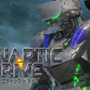 3D対戦STGアクション『Synaptic Drive』がSwitch向けとして発表!プロトタイプ版が東京ゲームショウ2018に展示