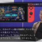 【更新】3D対戦STGアクション『Synaptic Drive』のディレクター見城こうじさんへのインタビュー動画が公開!