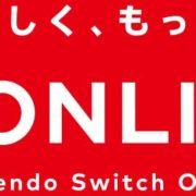 Nintendo Switch本体の最新Ver.6.0.0が9月19日から配信開始!Nintendo Switch Onlineの正式サービスに対応