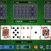 Switch用ソフト『THE カード ~ポーカー、テキサスホールデム、ブラックジャック、ページワン~』の更新データ:Ver.1.0.1がから配信開始!