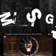 『The MISSING J.J.マクフィールドと追憶島』の配信日が2018年10月11日に決定!公式サイトがグランドオープン