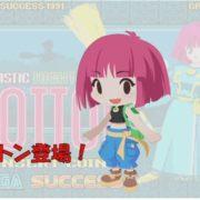 Switch用ソフト『海腹川背 Fresh!』の東京ゲームショウ2018 プレイ動画が公開!