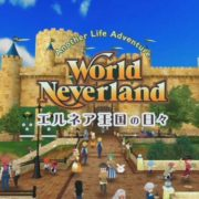 Nintendo Switch版『ワールドネバーランド エルネア王国の日々』の更新データ:Ver.1.4.1が2019年4月12日から配信開始!