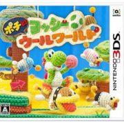 【噂】「ヨッシー for Nintendo Switch (仮称) 」の香港タイトルは『耀西的手工世界』に?