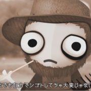 Switch用ソフト『セブン・ビリオン・ヒューマンズ』の国内配信日が2018年10月25日に決定!