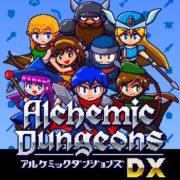 『アルケミックダンジョンズ DX』がNintendoSwitch/PC向けとして発売決定!王道ローグライク+アイテムクラフトゲーム