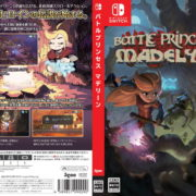 『銀星囲碁DX』と『Battle Princess Madelyn』のダミージャケットが公開!