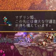 「魔界村」ライクな2Dアクションゲーム『Battle Princess Madelyn』のストーリーモード概要が公開!