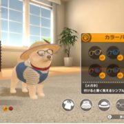 イマジニアのNintendo Switch向け新作タイトル『Fit Boxing』と『LITTLE FRIENDS -DOGS & CATS-』のゲームプレイビデオが公開!